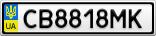 Номерной знак - CB8818MK