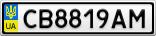 Номерной знак - CB8819AM