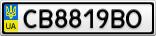 Номерной знак - CB8819BO