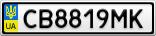 Номерной знак - CB8819MK