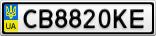 Номерной знак - CB8820KE