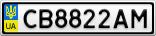 Номерной знак - CB8822AM