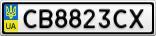 Номерной знак - CB8823CX