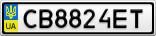 Номерной знак - CB8824ET
