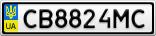 Номерной знак - CB8824MC