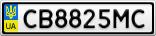 Номерной знак - CB8825MC