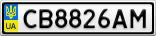 Номерной знак - CB8826AM