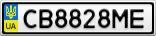 Номерной знак - CB8828ME