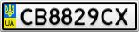 Номерной знак - CB8829CX