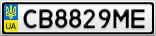 Номерной знак - CB8829ME
