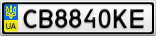 Номерной знак - CB8840KE