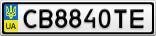 Номерной знак - CB8840TE