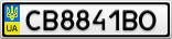 Номерной знак - CB8841BO
