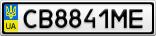 Номерной знак - CB8841ME