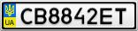 Номерной знак - CB8842ET