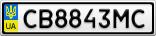 Номерной знак - CB8843MC
