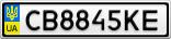 Номерной знак - CB8845KE