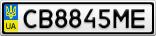 Номерной знак - CB8845ME