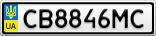 Номерной знак - CB8846MC