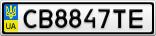 Номерной знак - CB8847TE