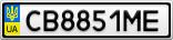 Номерной знак - CB8851ME