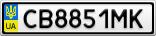 Номерной знак - CB8851MK