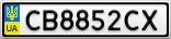Номерной знак - CB8852CX