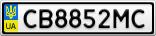 Номерной знак - CB8852MC