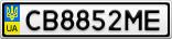 Номерной знак - CB8852ME