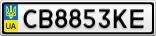 Номерной знак - CB8853KE
