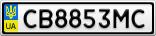 Номерной знак - CB8853MC
