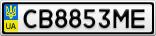 Номерной знак - CB8853ME