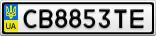 Номерной знак - CB8853TE
