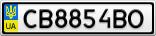 Номерной знак - CB8854BO