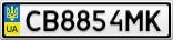Номерной знак - CB8854MK
