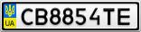 Номерной знак - CB8854TE