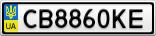 Номерной знак - CB8860KE