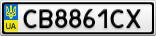 Номерной знак - CB8861CX