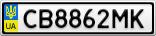 Номерной знак - CB8862MK