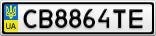 Номерной знак - CB8864TE