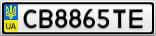 Номерной знак - CB8865TE