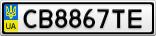 Номерной знак - CB8867TE