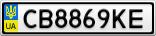 Номерной знак - CB8869KE