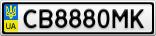 Номерной знак - CB8880MK