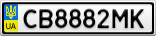 Номерной знак - CB8882MK