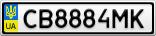 Номерной знак - CB8884MK