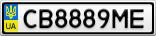 Номерной знак - CB8889ME