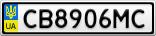 Номерной знак - CB8906MC