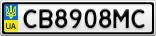 Номерной знак - CB8908MC