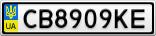 Номерной знак - CB8909KE